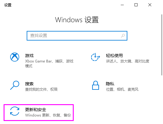 Windows10系统进入安全模式的多种方法  Windows 教程 第5张