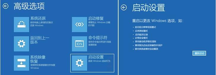 Windows10系统进入安全模式的多种方法  Windows 教程 第8张