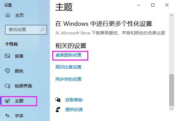 Windows10系统快速打开控制面板的多种方法  Windows 教程 系统 第5张