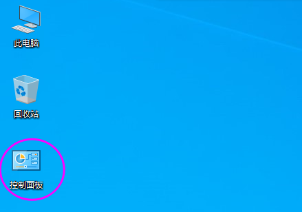 Windows10系统快速打开控制面板的多种方法  Windows 教程 系统 第7张