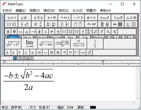 数学公式编辑器 MathType v7.4 中文版  工具 第2张