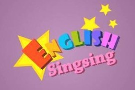 English Singsing英语唱歌启蒙动画13个系列共480集.适合2-8岁.高清720P