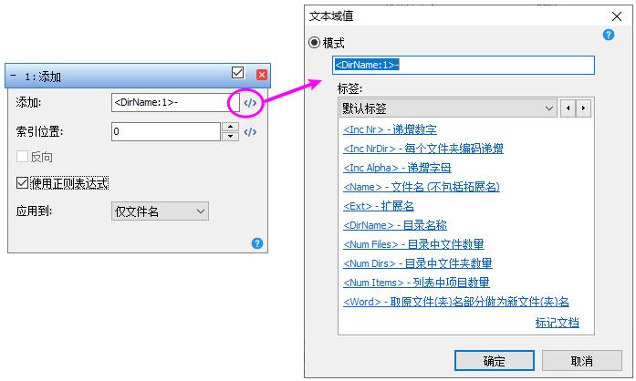 批量将子文件夹名修改成:上一级文件夹名+子文件夹名  重命名 批量 文件夹 第2张