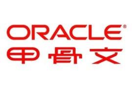 Oracle 11G Client 客户端安装步骤图文详解
