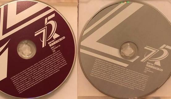 《香港广播75年金曲银禧纪念》全4CD合集Flac  香港 第1张