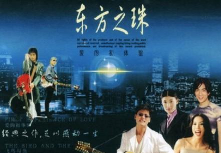 百听不厌的经典老歌《滚石群星-东方之珠》12CD合集