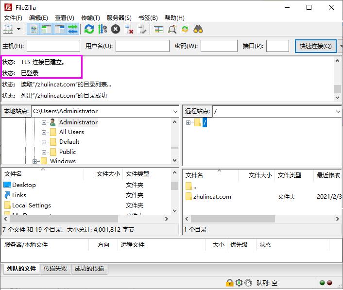 详解宝塔Linux面板FTP无法连接的解决办法  教程 第10张
