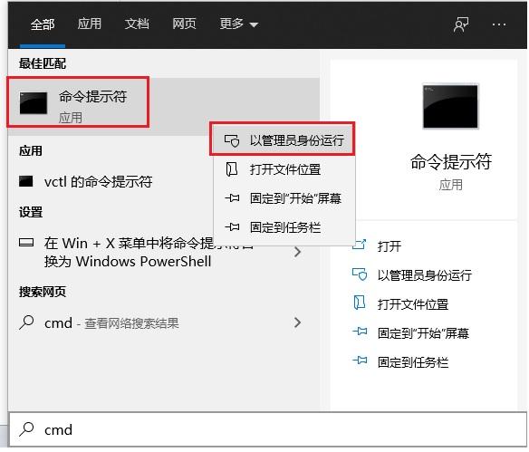 如何快速查看Windows镜像中的系统版本  Windows 教程 第4张