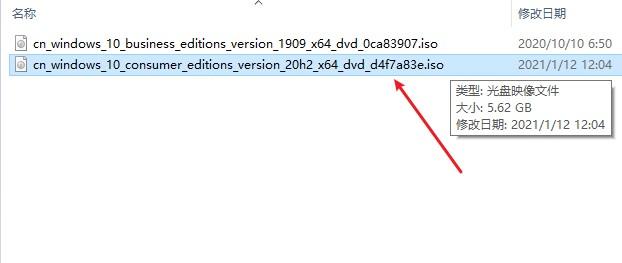 如何快速查看Windows镜像中的系统版本  Windows 教程 第1张