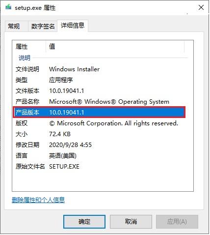 如何快速查看Windows镜像中的系统版本  Windows 教程 第3张