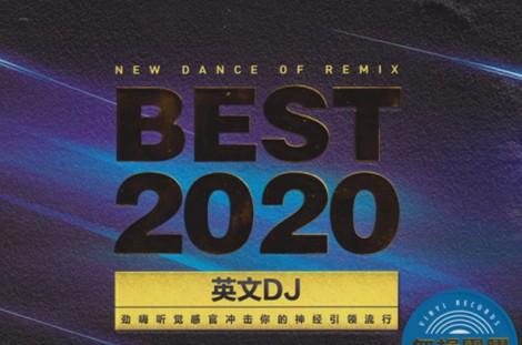 BEST-2020《英文DJ》3CD抖音时下最嗨BGM音乐