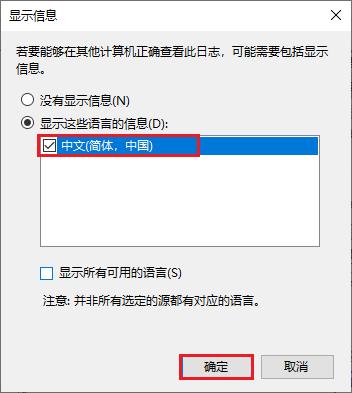 Windows系统日志查看和导出方法  教程 第3张