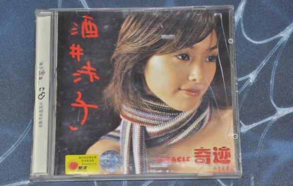 酒井法子(Noriko Sakai)歌曲大全1987-2007年19张音乐专辑+单曲  女歌手 日本 第1张