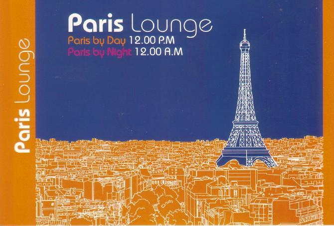 CityLounge音乐合集2001-2004年6CD  音乐 第2张