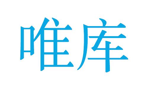 《唯库大课堂》视频+音频课程99部合集[MP3/MP4/190.34GB]百度云下载  第1张