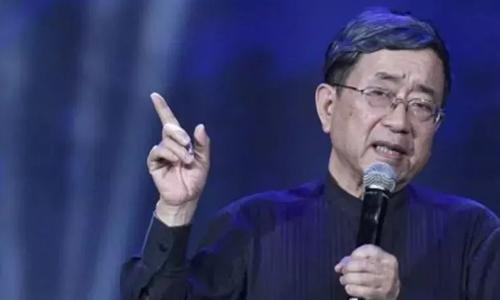 音频小说《余秋雨:中国文化必修课》音频文件[MP3/1.97GB]百度云下载  广播剧 第1张
