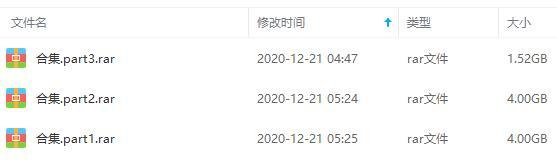 有声小说《斗罗大陆2:绝世唐门》全1021回音频喜道公子&一笑陌路演播合集[M4A/9.52GB]百度云下载  广播剧 第2张