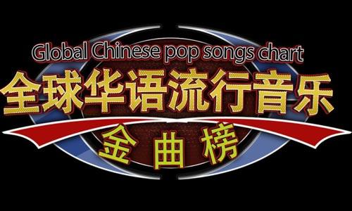 精选华语流行经典歌曲1260首无损音质合集[FLAC/33.14GB]百度云下载  乐队 第1张