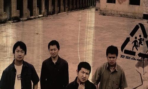 腰乐队组合(2005-2020年)精选5张专辑歌曲合集打包[FLAC/MP3/1.93GB]百度云下载  乐队 第1张