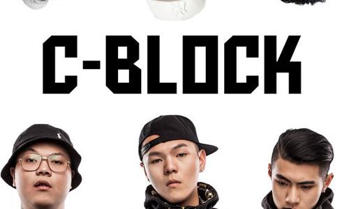 C-block组合(2008-2020年)精选7张专辑/单曲歌曲合集打包[FLAC/MP3/2.00GB]百度云下载  乐队 第1张