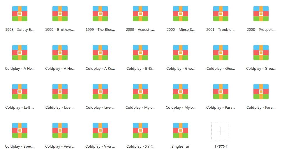 英国摇滚乐队酷玩乐队(Coldplay)(1998-2021年)无损26专辑整轨打包[FLAC/12.50GB]百度云下载  乐队 第2张