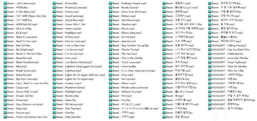 韩国男团Beast(Highlight)(2009-2020年)精选音乐合集打包[FLAC/MP3/5.30GB]百度云下载  乐队 第2张