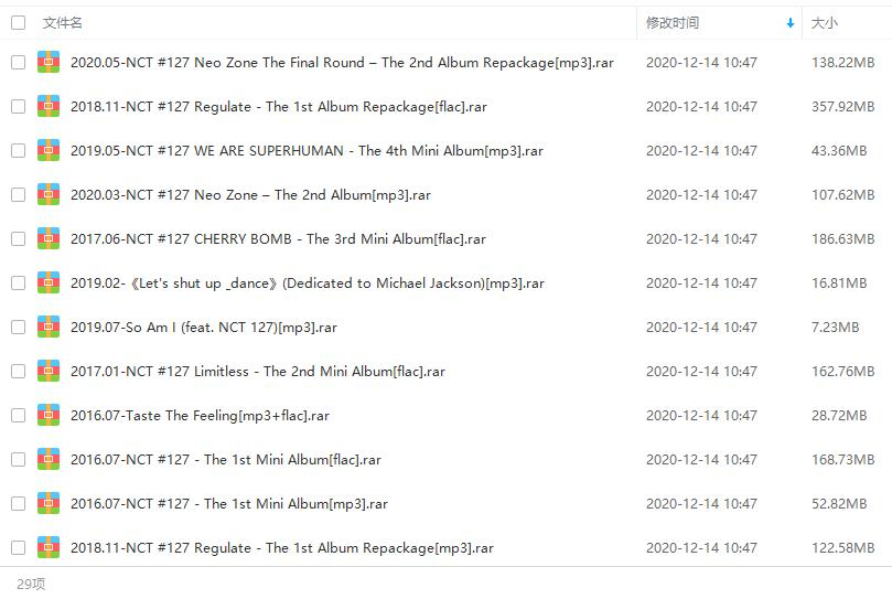 NCT 127组合(2016-2020年)精选专辑歌曲合集打包[FLAC/MP3/3.88GB]百度云下载  乐队 第2张