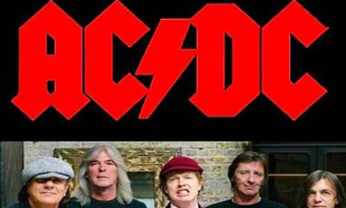 AC/DC乐队46CD(1974-2012年)精选无损(分轨/整轨)歌曲合集打包[FLAC/16.13GB]百度云下载  乐队 第1张