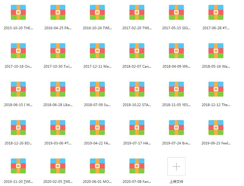 TWICE组合(2015-2021年)精选29张专辑/单曲/歌曲合集打包[MP3/1.32GB]百度云下载  乐队 第2张