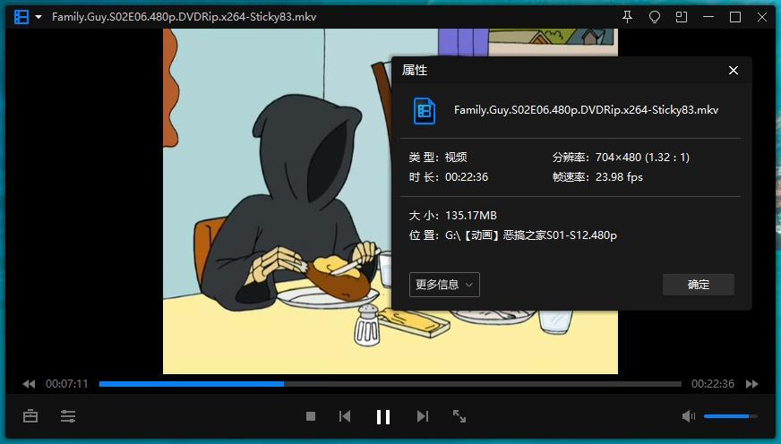 《恶搞之家/Family Guy》12季普清480P画质英语无字视频合集打包[MKV/31.14GB]百度云网盘下载  动画 第2张