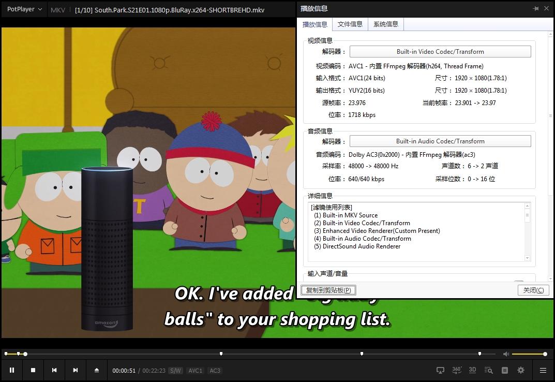 《南方公园/South Park》全23季高清英语英文文字幕合集[MP4/349.54GB]百度云网盘下载  动漫 第2张