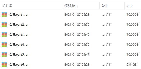 DG大禾花178CD无损音质歌曲合集打包[APE/52.81GB]百度云网盘下载  纯音乐 第2张