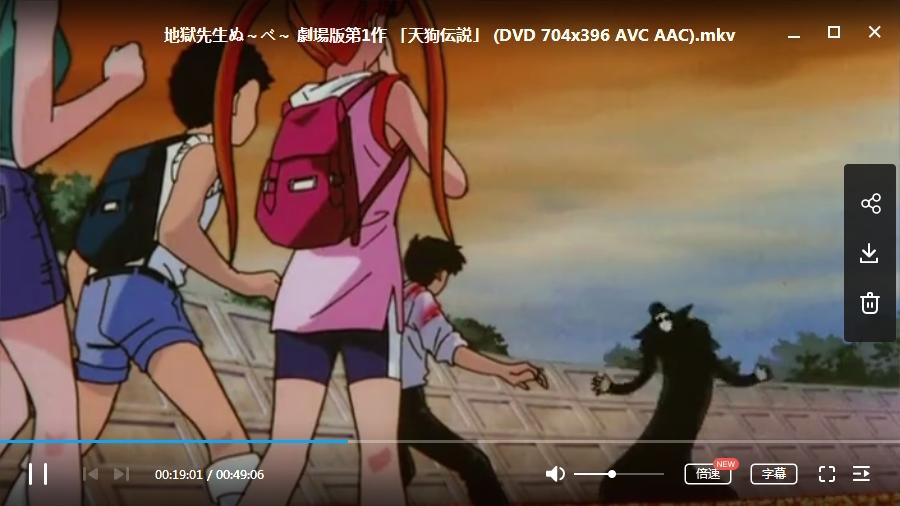 《地狱老师/灵异教师神眉》动漫TV48集+剧场版+OVA视频合集国日双语中文字[MKV/32.67GB]百度云网盘下载  动漫 第2张