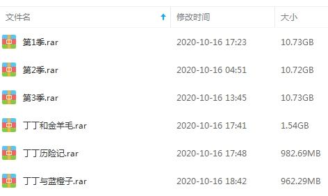 《丁丁历险记》动画系列TV全三季+真人两部+电影一部国语中文字视频合集[MKV/MP4/34.54GB]百度云网盘下载  动画 第2张