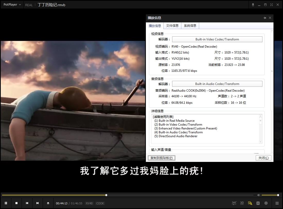 《丁丁历险记》动画系列TV全三季+真人两部+电影一部国语中文字视频合集[MKV/MP4/34.54GB]百度云网盘下载  动画 第3张