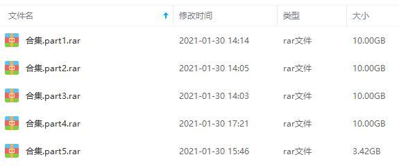 《画江湖之不良人》动画全三季92集高清视频国语中文字合集[MP4/MKV/43.42GB]百度云网盘下载  动画 第2张