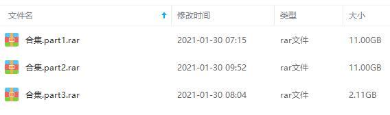 初代奥特曼《宇宙英雄·奥特曼》全39集视频国语无字合集打包[MKV/24.11GB]百度云网盘下载  动漫 第2张
