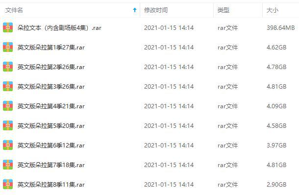 外语教学动画《爱探险的朵拉/Dora the Explorer》英文版全8季+英文绘本+电影无文字视频合集[AVI/PDF/34.94GB]百度云网盘下载  动画 第2张