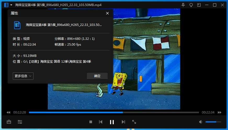 《海绵宝宝/SpongeBob SquarePants》动画全12季国语无文字视频合集打包[MP4/82.53GB]百度云网盘+115网盘下载  动画 第2张