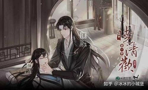 古风纯爱《晓清欢》广播剧资源合集MP3音频百度云网盘下载  广播剧 第1张