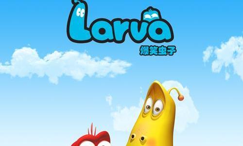 《爆笑虫子Larva》动画全三季260集高清视频合集[MP4/5.36GB]百度云网盘下载  动画 第1张