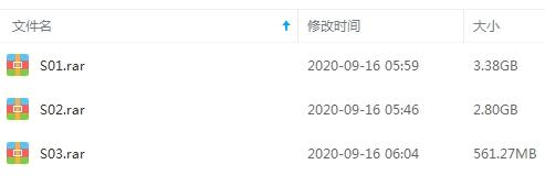 日本动漫《星界的战旗/星界之战旗》全三季(2000-2005年)高清视频日语外挂中文字合集[MP4/6.73GB]百度云网盘下载  动漫 第2张