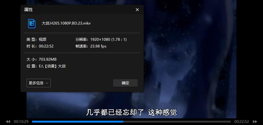 日本动漫《大剑》全26集高清视频日语中文字合集[MKV/18.44GB]百度云网盘下载  动漫 第2张