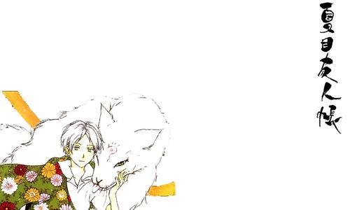 《夏目友人帐》动漫全六季+剧场版视频合集高清日语中文字合集[MP4/21.52GB]百度云网盘下载  动漫 第1张