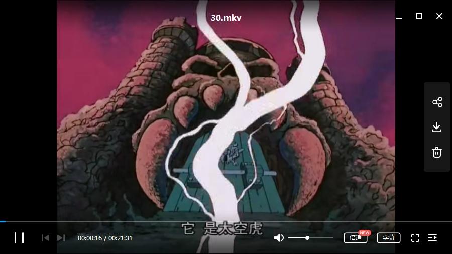 美国动漫《宇宙的巨人希曼》全65集视频国英双语中文字合集[MKV/7.41GB]百度云网盘下载  动漫 第3张