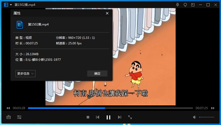 《蜡笔小新》动画全1977集国语中文字视频合集打包[MP4/56.67GB]百度云网盘下载  动画 第3张