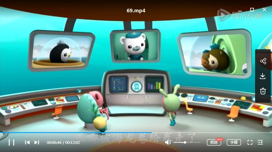 海洋探险动画《海底小纵队》全4季125集国语中文字视频合集[MP4/12.46GB]百度云网盘下载  动画 第3张