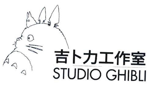 吉卜力(Ghibli)工作室动画(1984-2016年)27部视频大合集[1080P/MKV/141.94GB]百度云网盘下载