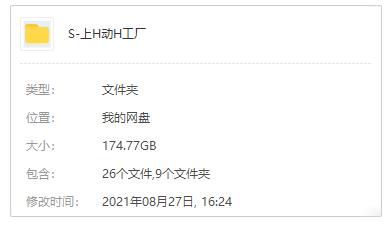 上海美术电影制片厂动画片(1957-1982年)高清视频合集[MP4/MKV/174.77GB]百度云网盘下载  动画 第2张