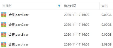 手冢治虫漫画系列《14长篇+78短篇》电子书图片合集打包[JPG/29.08GB]百度云网盘下载  漫画 第2张